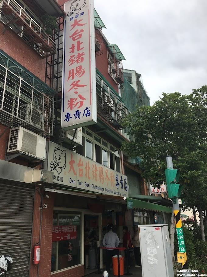 食|新北【三重】大台北豬場冬粉,加貢丸與滿滿的辣泡菜。