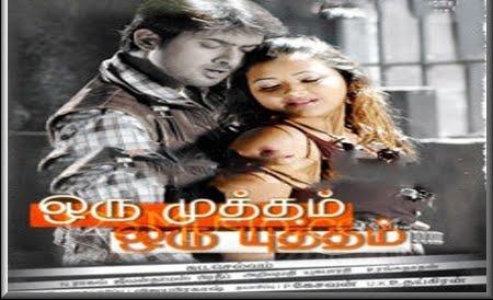 Dharma yutham film song download - Shake it up season 3