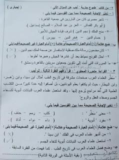 امتحان اللغة العربية تالته اعدادي 2021 قنا ج2