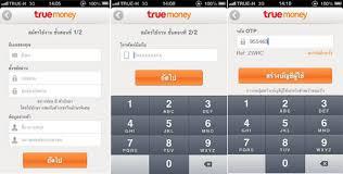 เปลี่ยนเงิน โทรศัพท์ เป็นบัตรเติมเงิน ais,รับซื้อค่าโทร 12call,เปลี่ยนเงินในโทรศัพท์เป็นเงินสด ดีแทค,เงินในโทรศัพท์ เติมเกม