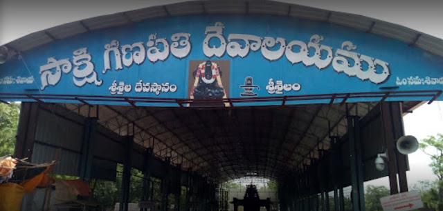 Srisailam Temple Accommodation