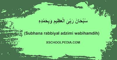 Subhana Rabbiyal Adzimi Wabihamdih