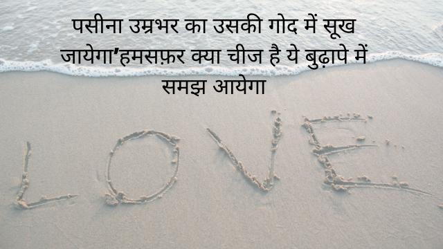 Whatsapp status to express love
