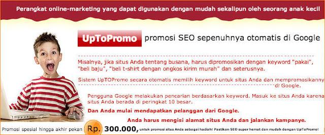 Cara Lain Menghasilkan Uang dari Website Anda Melalui Uptopromo.com