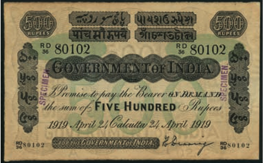 Nilaish World Banknotes: SPINK World Banknotes Auction on 13