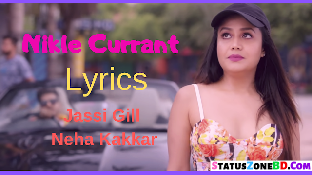 Nikle Currant Lyrics - Jassi Gill - Neha Kakkar | New Hindi Songs Lyrics