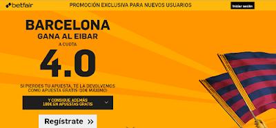 betfair Barcelona gana Eibar supercuota 4 Liga 6 marzo