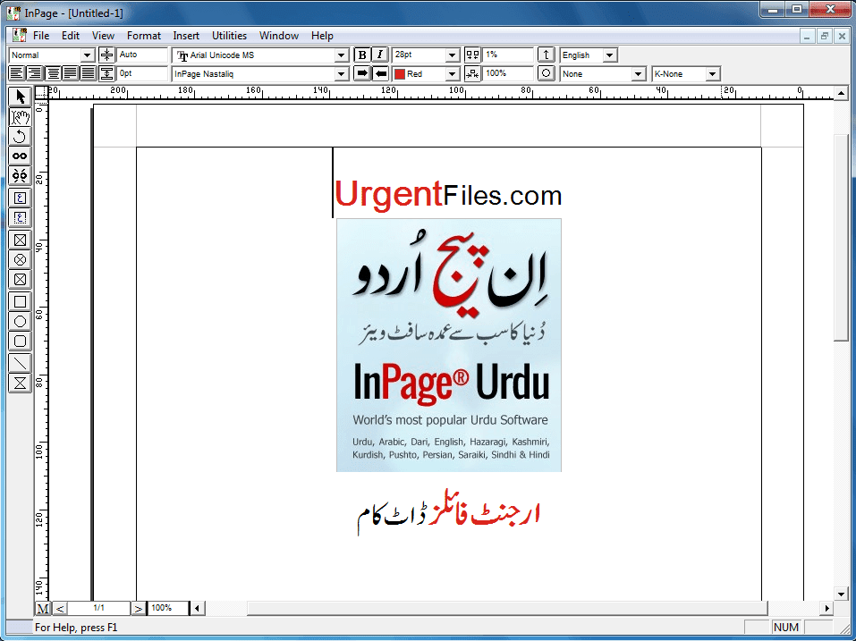 Inpage Pro Screenshot