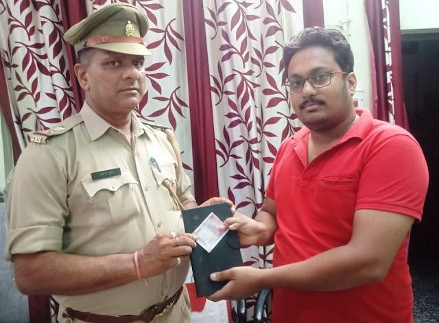 दरोगा की ईमानदारी पर पुलिस महकमे को फख्र... - newsonfloor.com