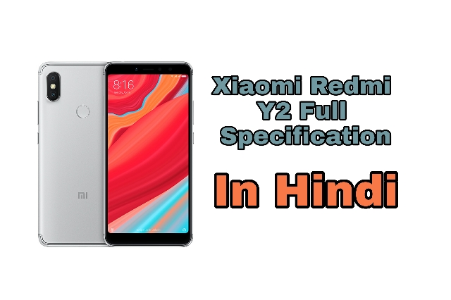Xiaomi Redmi Y2 Full Specification In Hindi,Redmi Y2 review,price in india,launch date in india,redmi y2 features,redmi y2 selfie camera phone