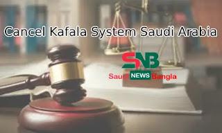 saudi news bangla, laws
