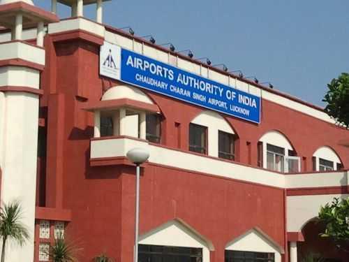 25 मई से लखनऊ के अमौसी एयरपोर्ट फिर से नियमित विमान घरेलू उड़ानों के लिए तैयार