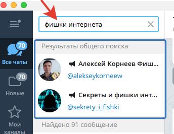 Реклама в телеграм - Телеграм каналы для заработка