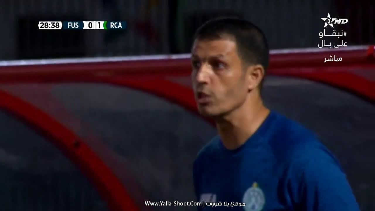 مشاهدة هدف الفتح الرباطي والرجاء الرياضي بتاريخ 2020-08-19 الدوري المغربي