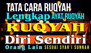 Tata-Cara-Ruqyah-Yang-Benar-sesuai-Sunnah-dan-Al-Quran
