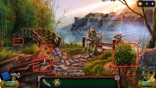 берем молоток и срываем листья чая в игре затерянные земли 4 скиталец