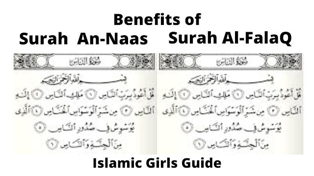 Benefits of Surah Al-FalaQ and Surah  An-Naas   Islamic Girls Guide