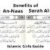 Benefits of Surah Al-FalaQ and Surah  An-Naas | Islamic Girls Guide