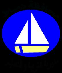 جدول إمتحانات الترم الثانى 2017 محافظة دمياط | جميع المراحل (إبتدائى | إعدادى | ثانوى)
