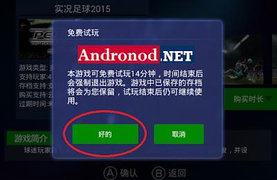 Cara Bermain Game XBox di Emulator XBOX 360 Android Terbaru