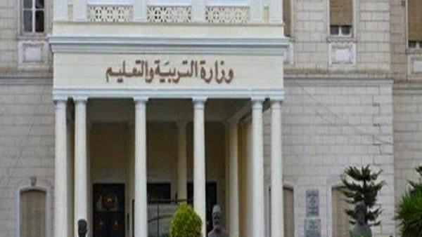 قرار وزير التربية والتعليم الجديد للمعلمين