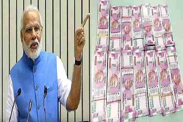 notbandi-and-gst-center-earning-increased-tax-chor-vyapari-pareshan
