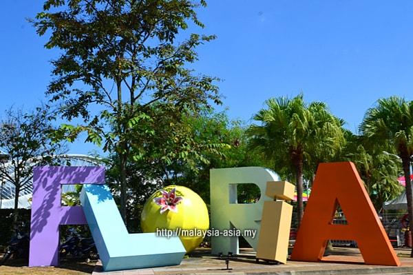 Putrajaya Flower and Garden Exhibition