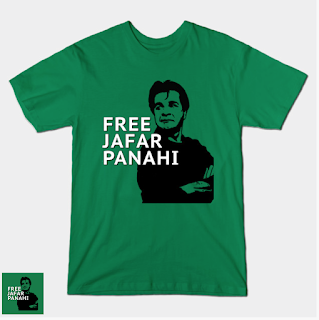 """Free Jafar Panahi"" T-shirt from Tees by Duane"