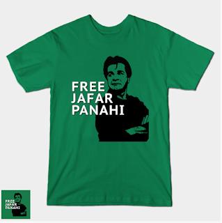 """Free Jafar Panahi"" T-shirt from Tees by Duane"