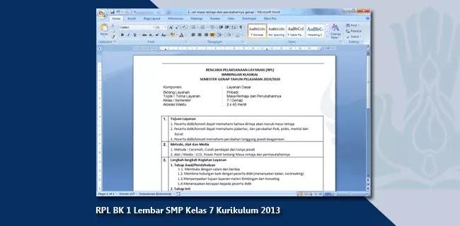 RPL BK 1 Halaman SMP Kelas 7 Kurikulum 2013 Revisi Terbaru