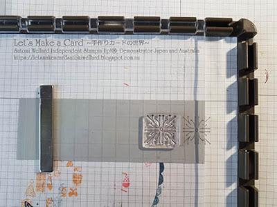 New Catalogue Sneak Peek Around the Corner Satomi Wellard-Independent Stampin'Up! Demonstrator in Japan and Australia, #su, #stampinup, #cardmaking, #papercrafting, #rubberstamping, #stampinuponlineorder, #craftonlinestore, #papercrafting  #catalogsneakpeek  #arunodthecorner #birthdaycard #stamparatus #スタンピン #スタンピンアップ #スタンピンアップ公認デモンストレーター #ウェラード里美 #手作りカード #スタンプ #カードメーキング #ペーパークラフト #スクラップブッキング #ハンドメイド #オンラインクラス #スタンピンアップオンラインオーダー #スタンピンアップオンラインショップ  #動画 #フェイスブックライブワークショップ  #新製品 #新カタログスニークピーク #アラウンドザコーナー #スタンパレイタス