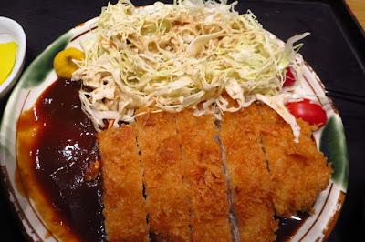 Tonkichi, miso rosu katsu