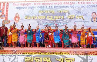 Sambalpuri Day August 1 Dance Performance