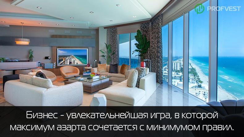 Отчет инвестирования за 16.06.14 - 22.06.14