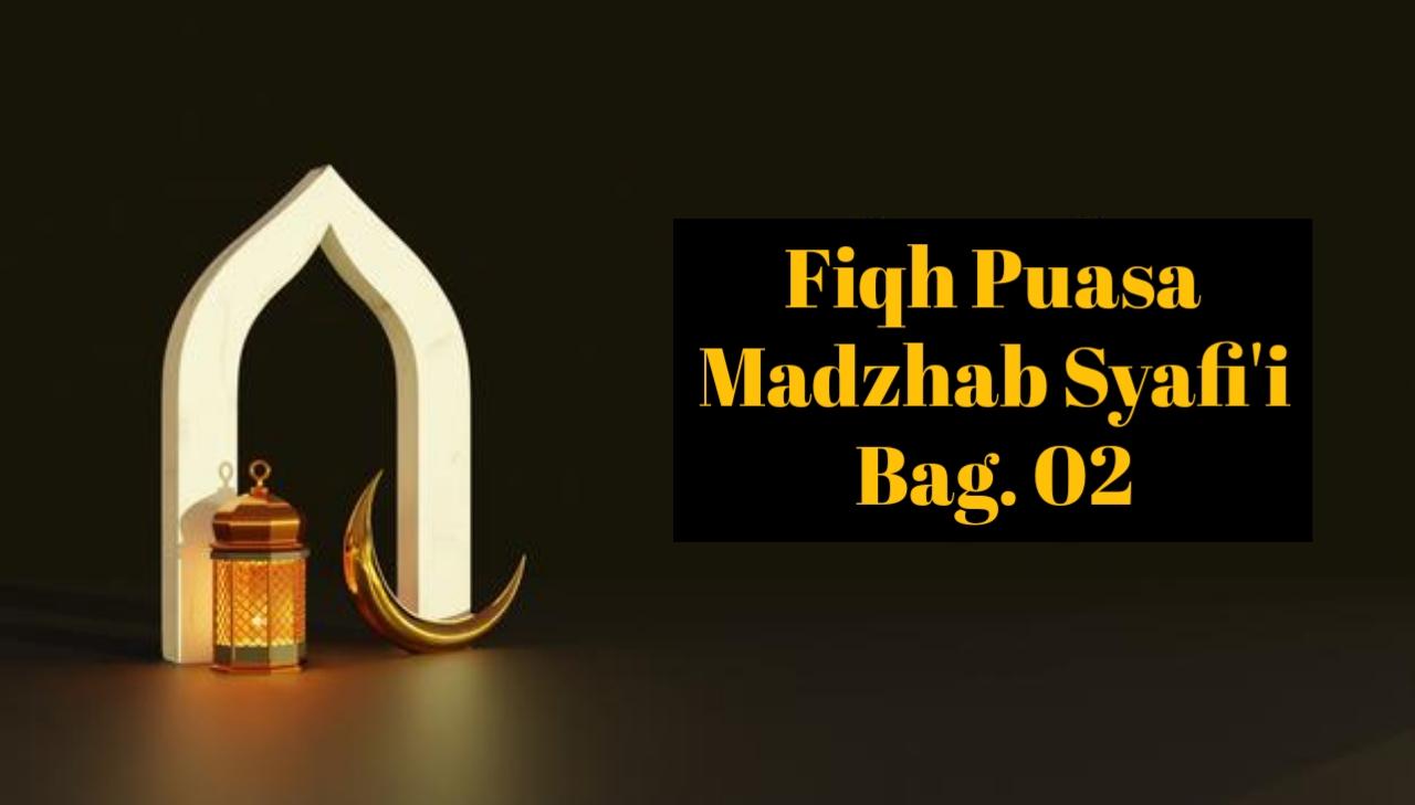 Fiqh Puasa Madzhab Syafi'i - 02: Syarat Wajib Syarat Sah Puasa