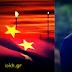 Η Κίνα έκρουσε τον κώδωνα του κινδύνου και περνά στην αντεπίθεση εν μέσω εμπορικού πολέμου