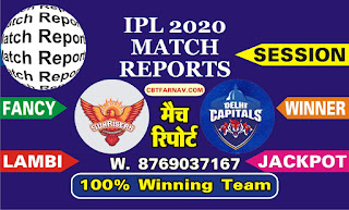 IPL T20 DC vs SRH 11th Today Match Prediction |Hyderabad vs Delhi Winner