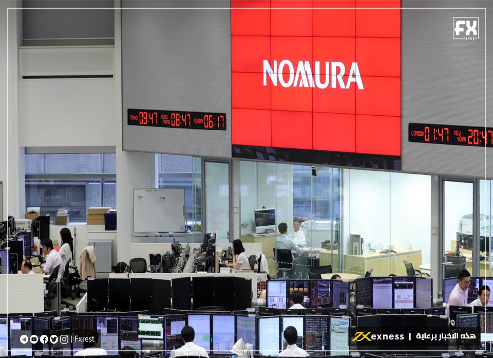 شراكة نومورا Nomura مع سبارك جروب SPARX Group لتأسيس شركة لإدارة الأصول