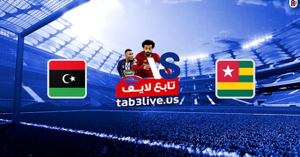 مشاهدة مباراة ليبيا وتوغو بث مباشر اليوم 2020/10/08  مباراة ودية