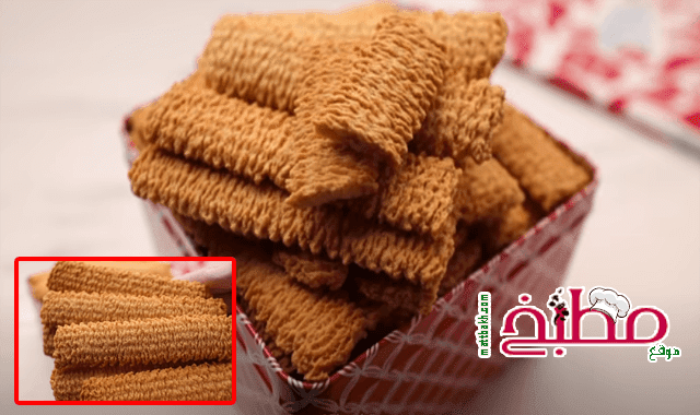 طريقة عمل بسكويت العيد هبة ابو الخير