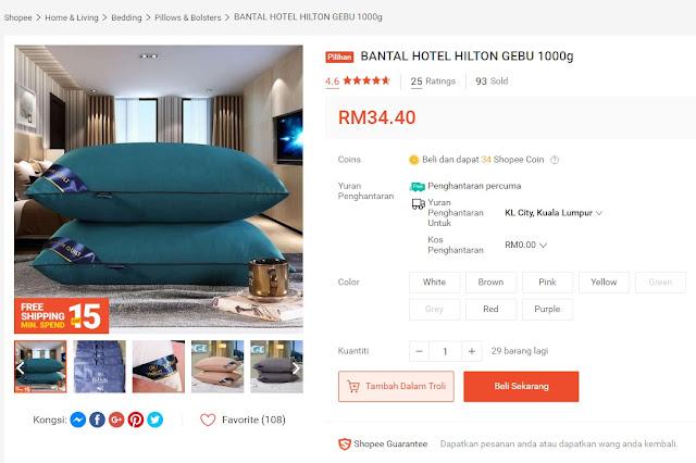 Peniaga C jual Bantal Hotel Hilton di Shopee pada harga RM34.40 seunit
