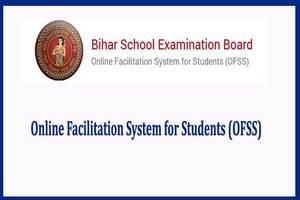 BSEB OFSS बिहार कक्षा 11वीं इंटरमीडिएट एडमिशन रजिस्ट्रेशन