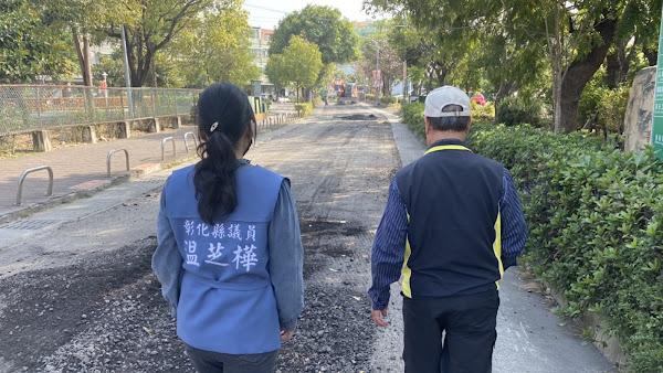 通往彰化交流道要道破損 議員爭取「燙平」崙美路