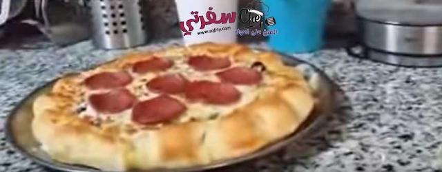 البيتزا الرهيبة جدا مروة الشافعي