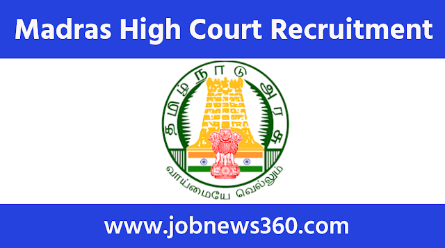 Madras High Court Recruitment 2021 for Office Assistant, Watchman, Sweeper, Masalchi & more