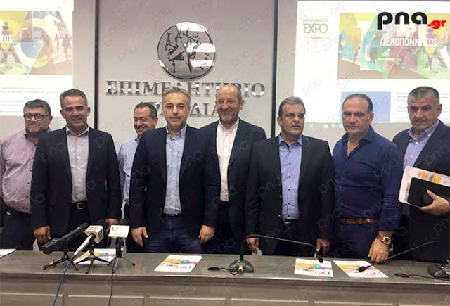 Πελοπόννησος Expo 2019: Και τα 7 επιμελητήρια συμπράττουν για την έκθεση (βίντεο)