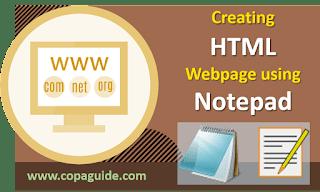 नोटपैड में HTML का प्रयोग