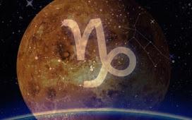 Кризис Венеры в Козероге: как избежать проблем в любви с 8 января 2021 года