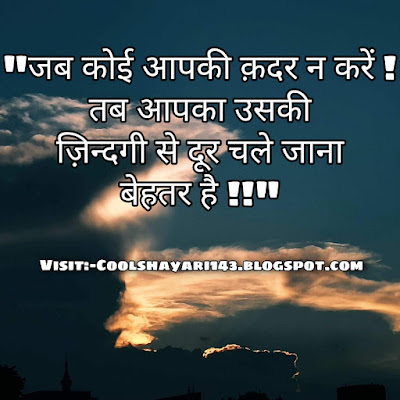 जिंदगी स्टेटस लाइन, Life Status In Hindi, Sad Life Status, Life Status In Hindi 2 Line, Best Life Status In Hindi, Good Thought On Life Zindagi Status, Heart Touching Status In Hindi, True Life Status, Real Life Status In Hindi, Status On Life And Love