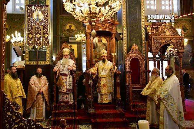 Το Άργος γιορτάζει την ανακομιδή των Ιερών Λειψάνων του Πολιούχου του Αγίου Πέτρου